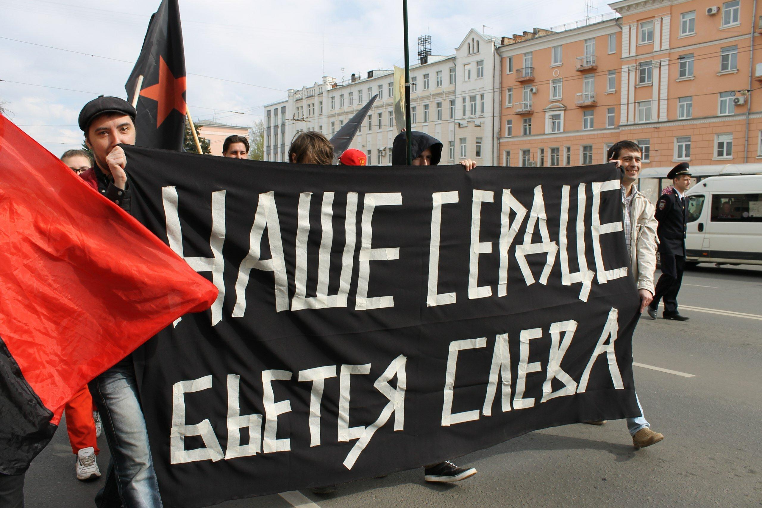 Иваново: Первомай на улицах города