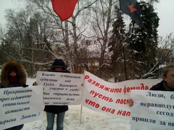 Ульяновск: Свободу политзекам!