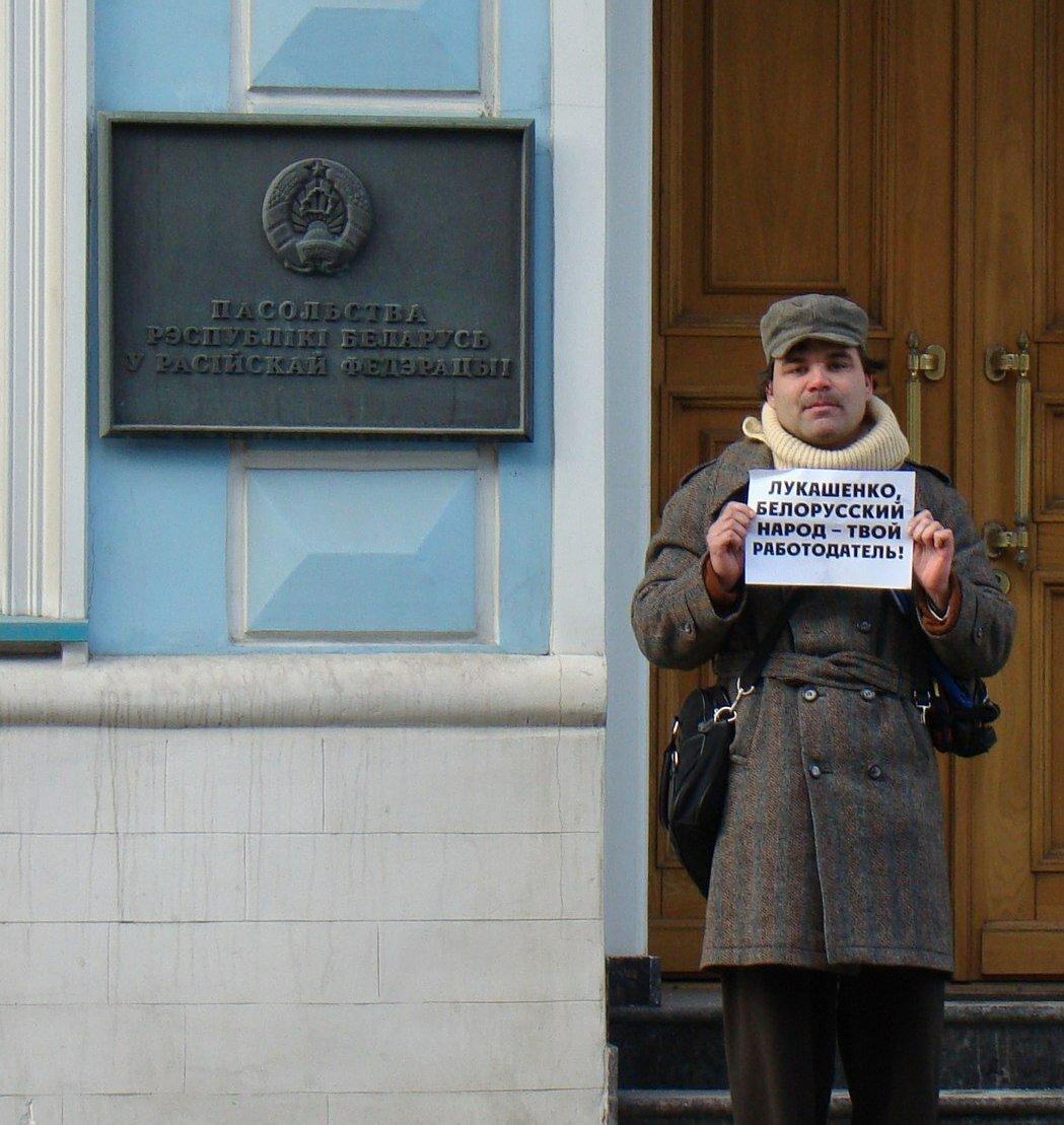 Москва: в поддержку «рассерженных беларусов»