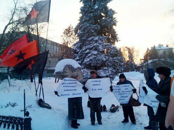 Ульяновск: «Стратегия-6»