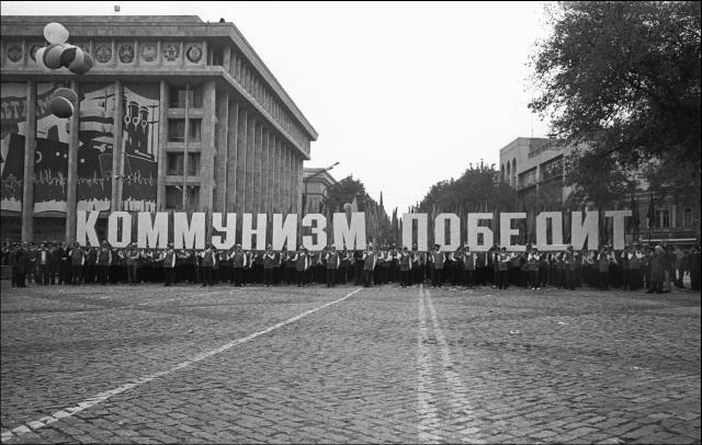 Тов. Андрей: Мысли о коммунизме
