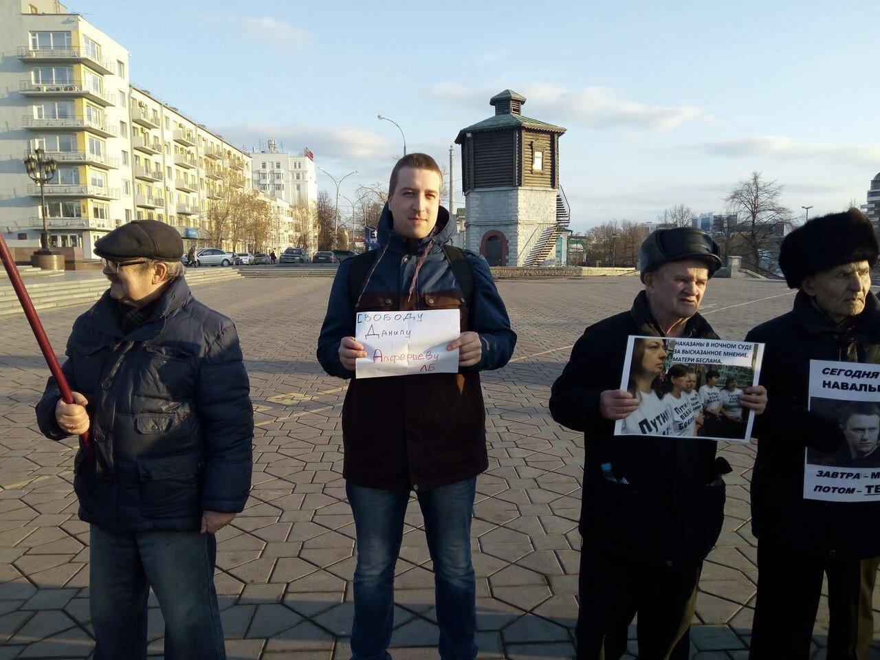 Екатеринбург: в поддержку политзаключённых