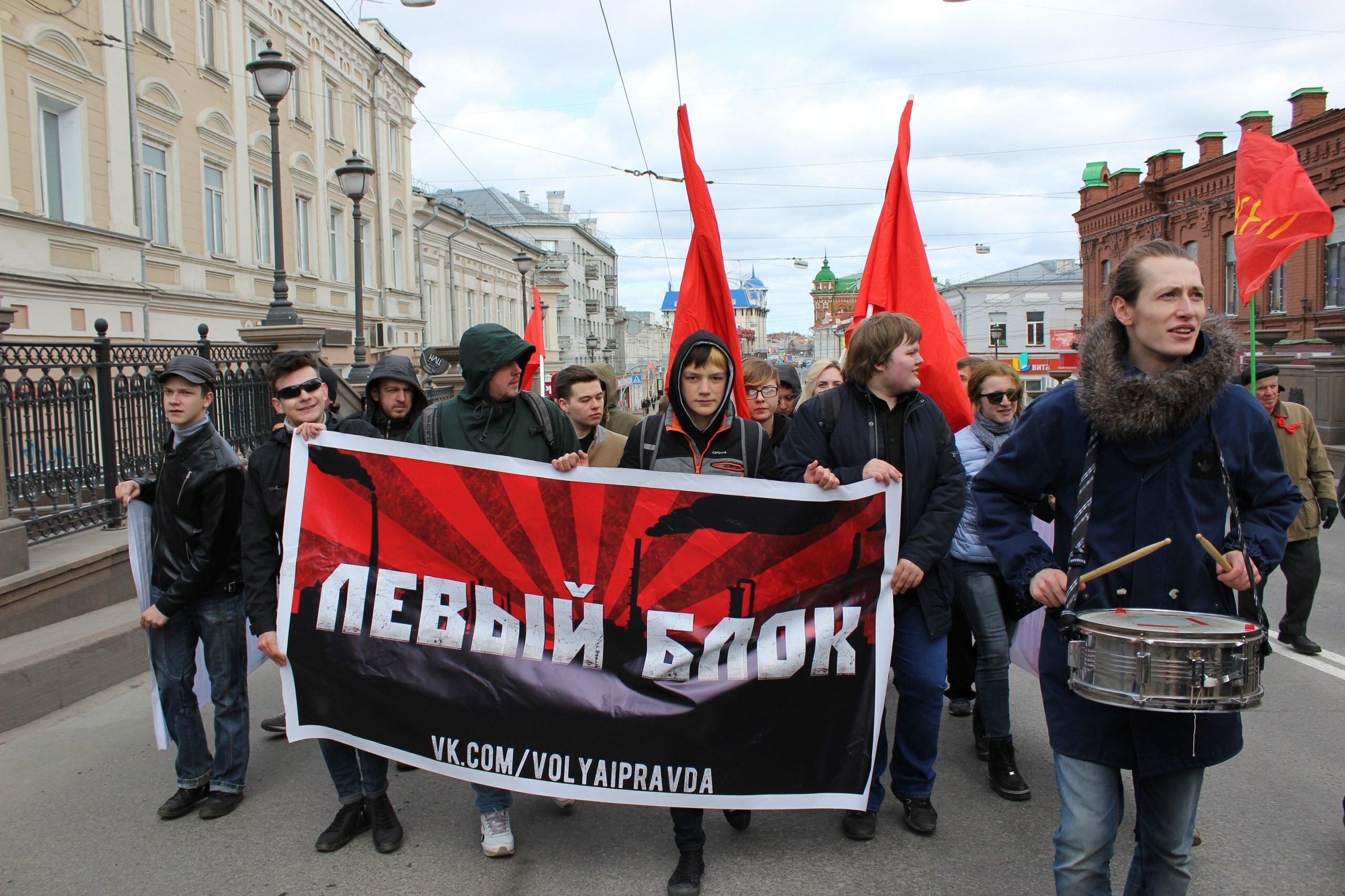 Томск: Первое мая — день классовой борьбы!