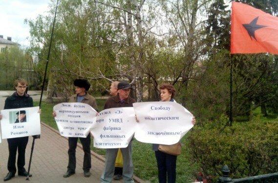 Ульяновск: пикет в годовщину разгона Болотной