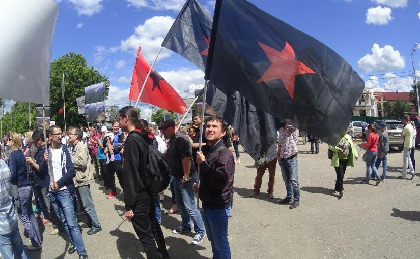 Руза: Левый Блок против мусороперерабатывающего завода
