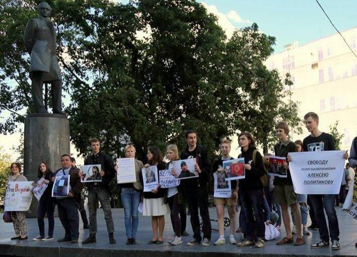 Москва: Свободу политзаключённым!