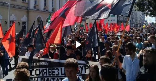 Москва: шествие за свободный интернет (+видео)