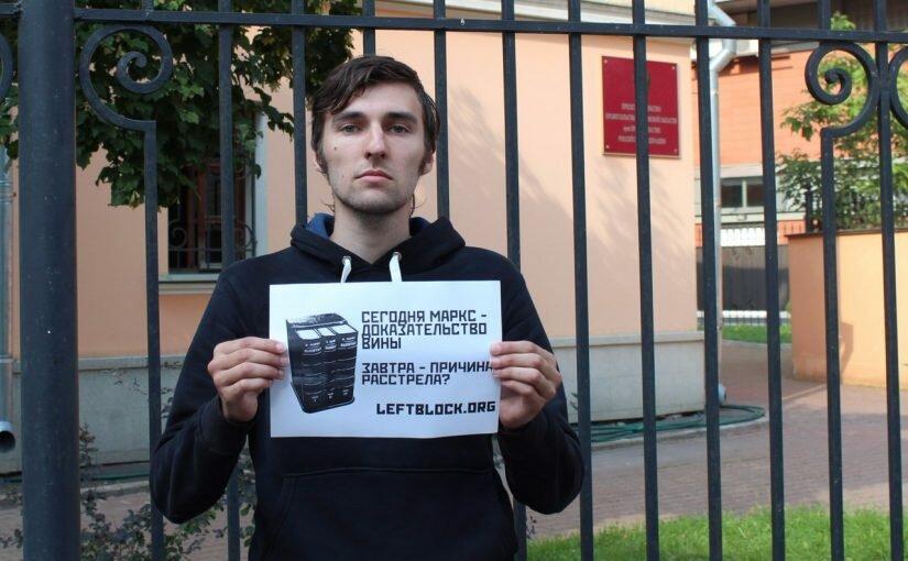Москва: Свободу Максиму Смышляеву!