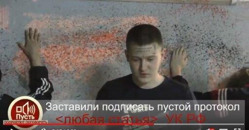 «Пусть попробуют поговорить»: 15 лет тюрьмы за узел TOR (видео)