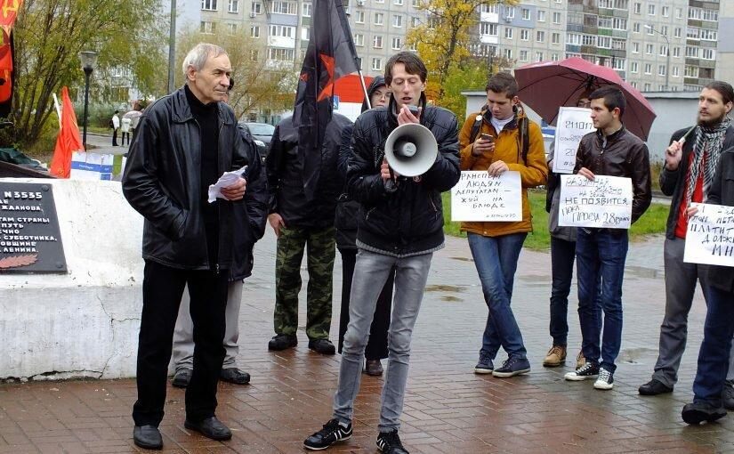 Нижний Новгород: #Верните20