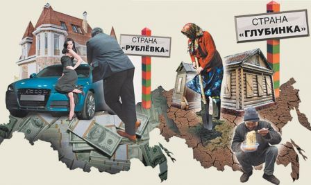 Дмитрий Кноблох: О классовой ненависти, классах и их делении
