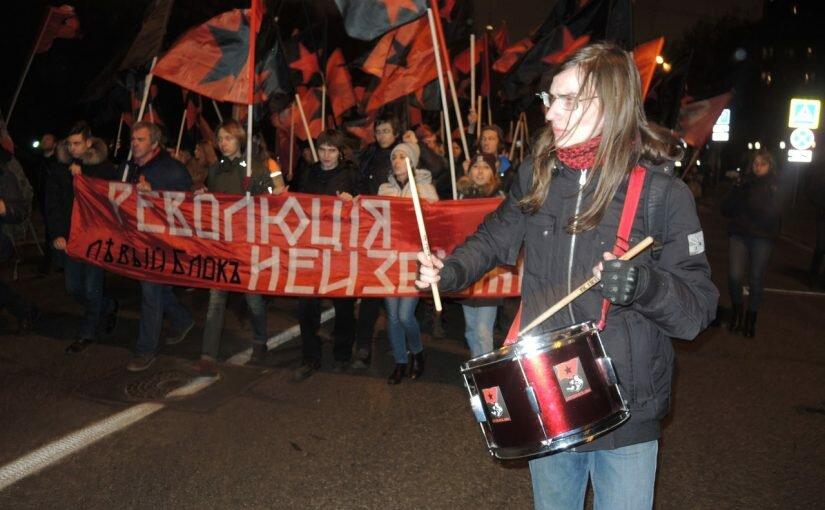 Столетие Революции в Москве: Ни царей, ни президентов! (+видео)