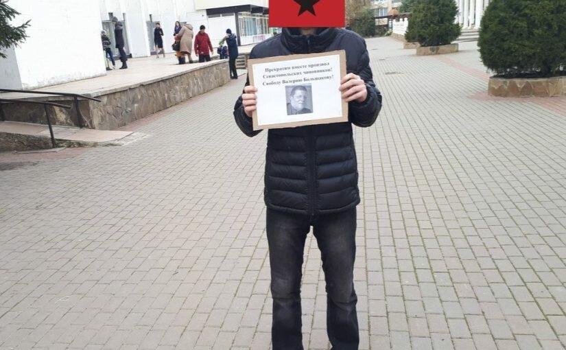 Саки: пикеты в поддержку Валерия Большакова