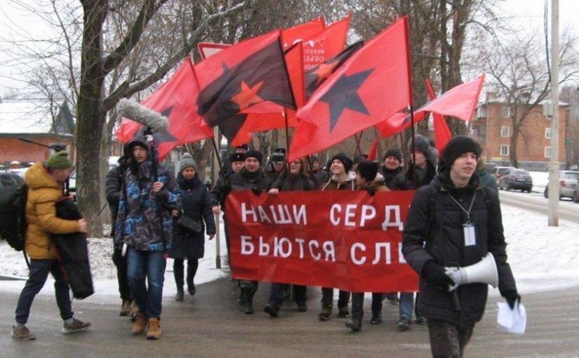 Екатеринбург: шествие левых сил