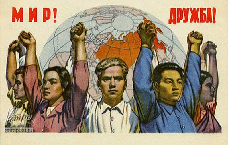 Антон Ерохин: К вопросу о пролетарском интернационализме
