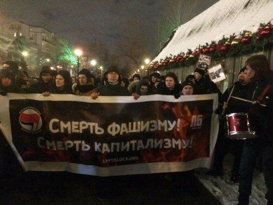 На активиста Левого Блока напали после антифашистского марша
