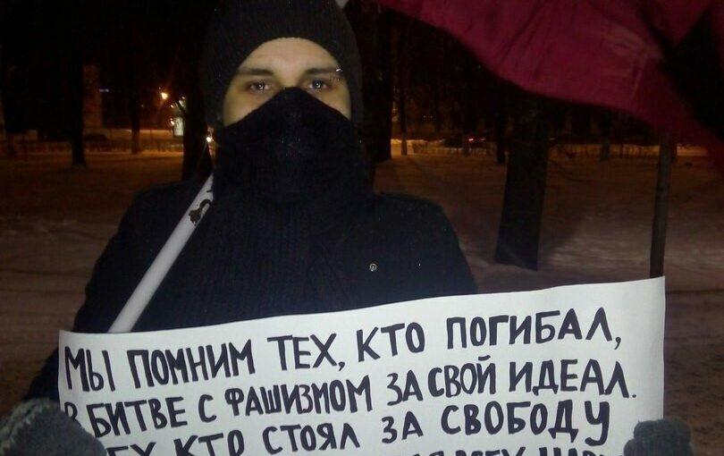 Великий Новгород: Нет фашизму всех мастей!