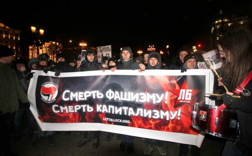 Москва: Сильному обществу лидер не нужен!