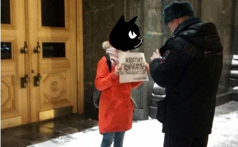 Москва: пикеты солидарности с репрессируемыми