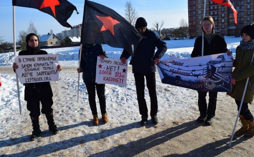Великий Новгород: митинг против репрессий