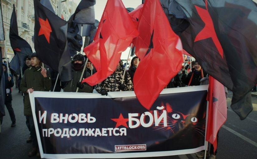 Москва: И вновь продолжается бойкот!