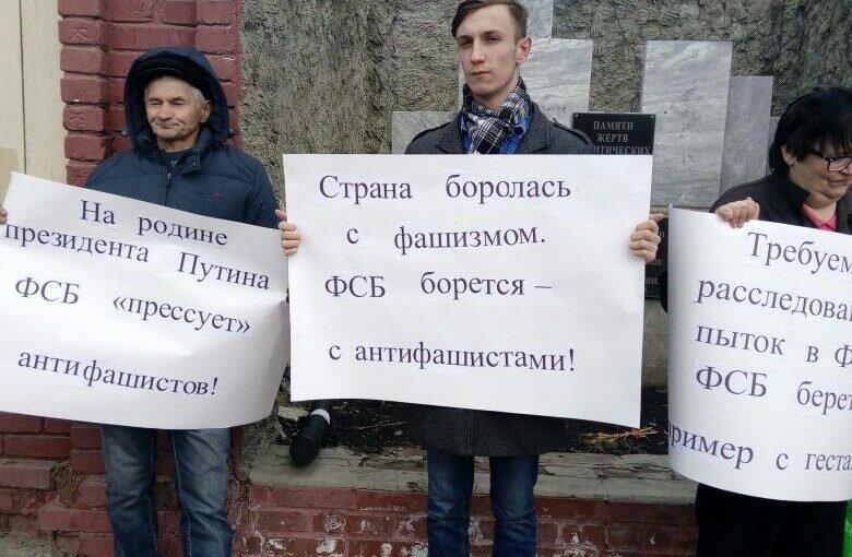 Ульяновск: Тяга к свободе сильнее всех тюрем!