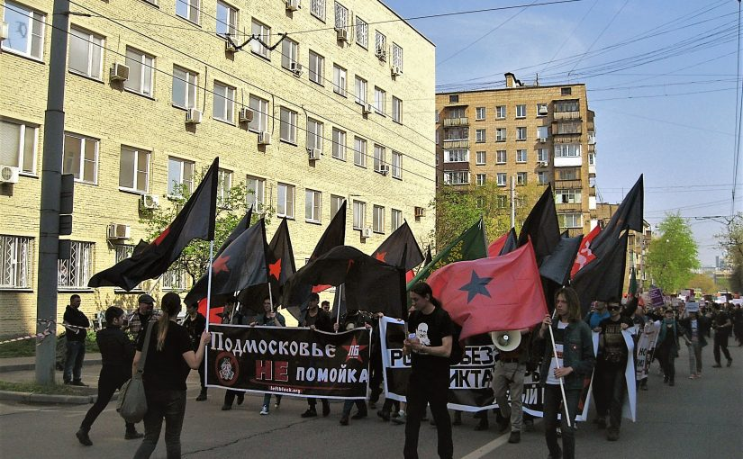 Первомай в Москве: Россия без пыток и диктатуры!