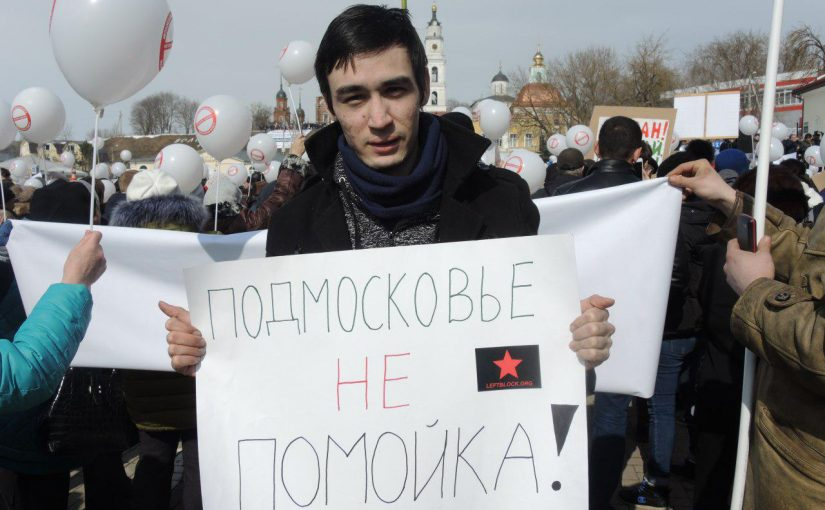 Волоколамск: зачистка протеста от левых активистов (+видео)