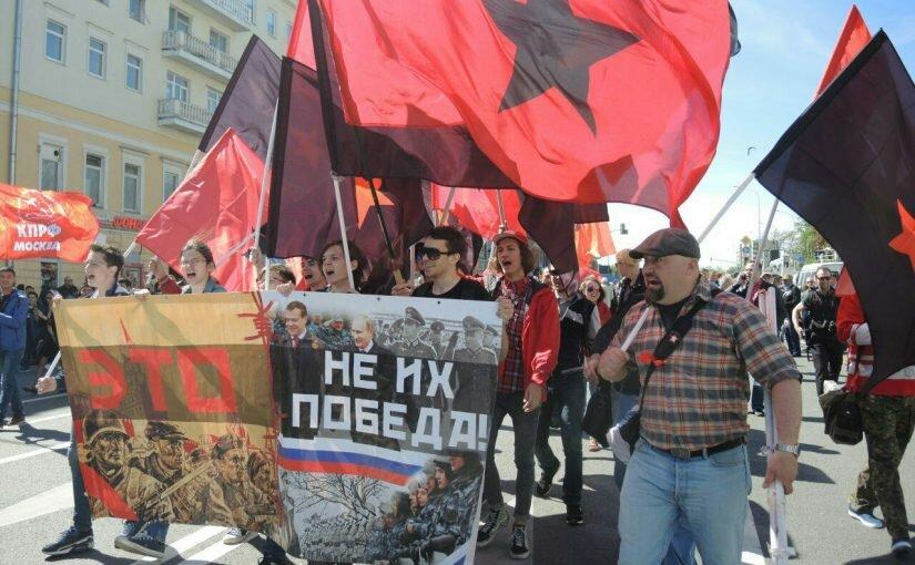 Москва: День не их Победы! (+видео)