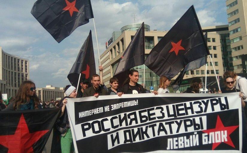 Москва: Telegram вместо ФСБ!