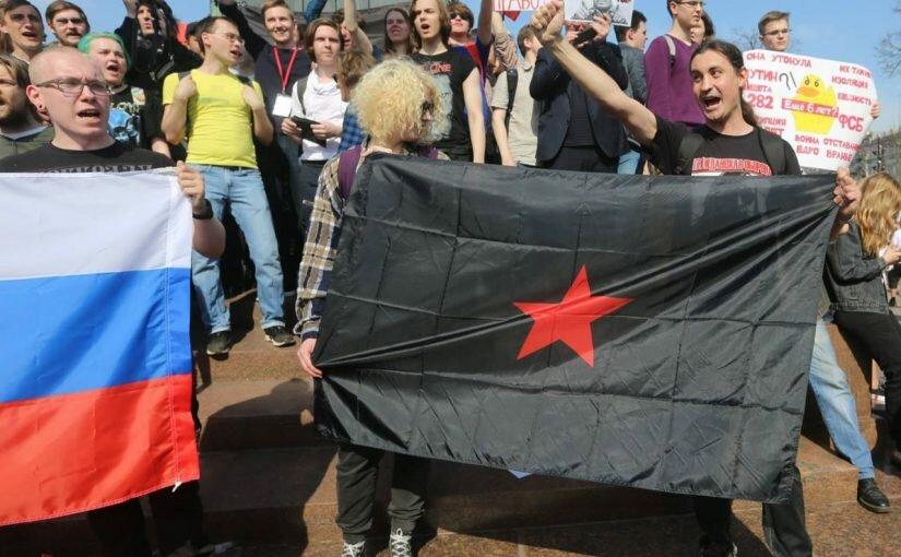 Стыдно стоять в стороне (о протестах 5 мая)