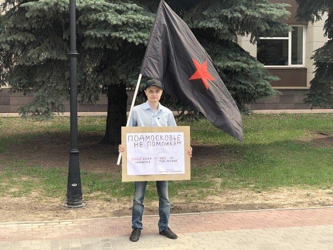 Серпухов: многотысячные штрафы за одиночные пикеты (+видео)