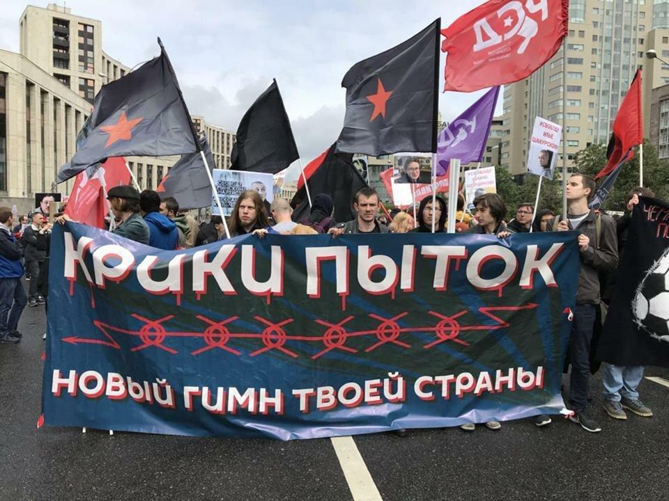 Москва: митинг «за всё хорошее» 10 июня