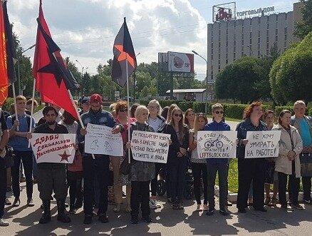 Великий Новгород: Не хотим умирать на работе!