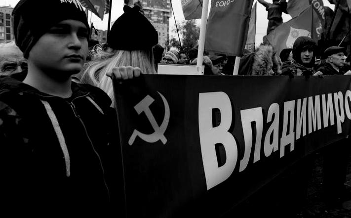Владимир: полиция избила координатора местного Левого Блока