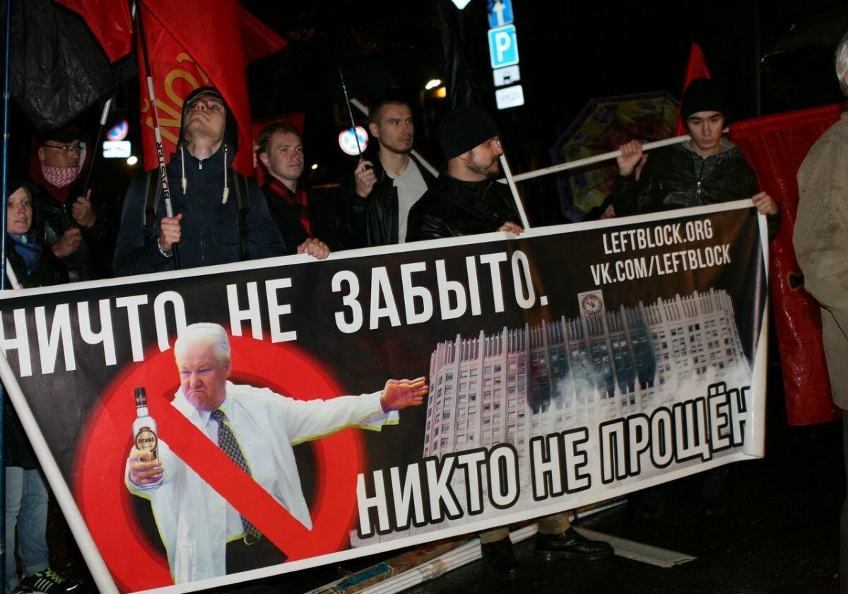Москва: 25 лет со дня расстрела Дома Советов