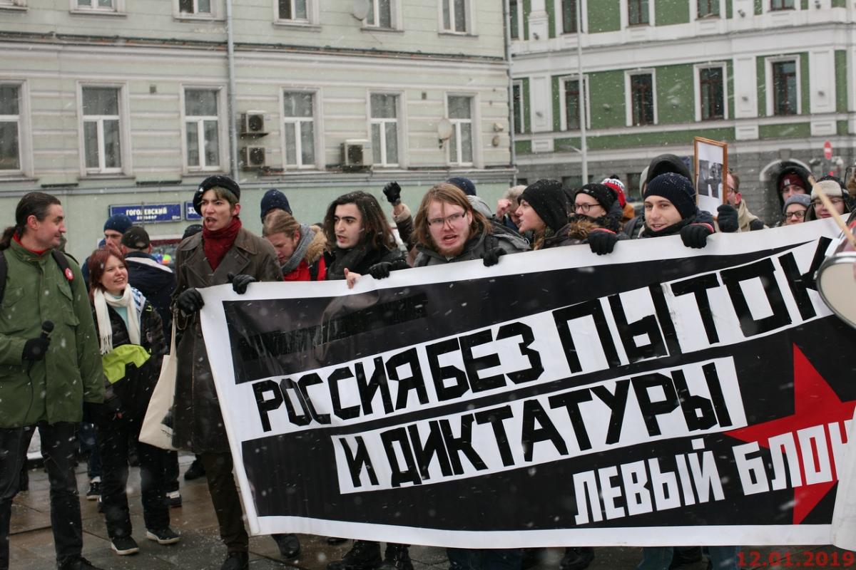 Москва: шествие памяти Маркелова и Бабуровой