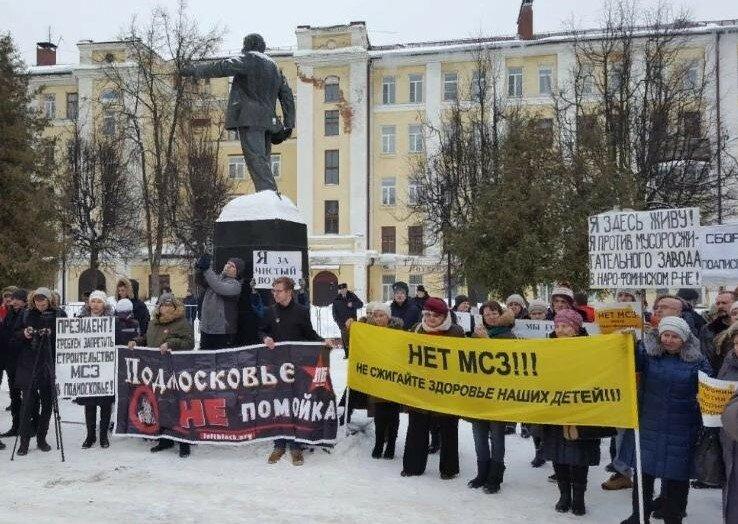 Наро-Фоминск: Левый Блок поддержал экопротест