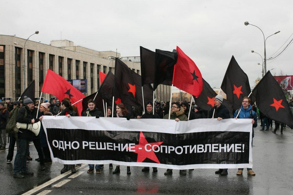 Москва: Левый Блок за свободный интернет