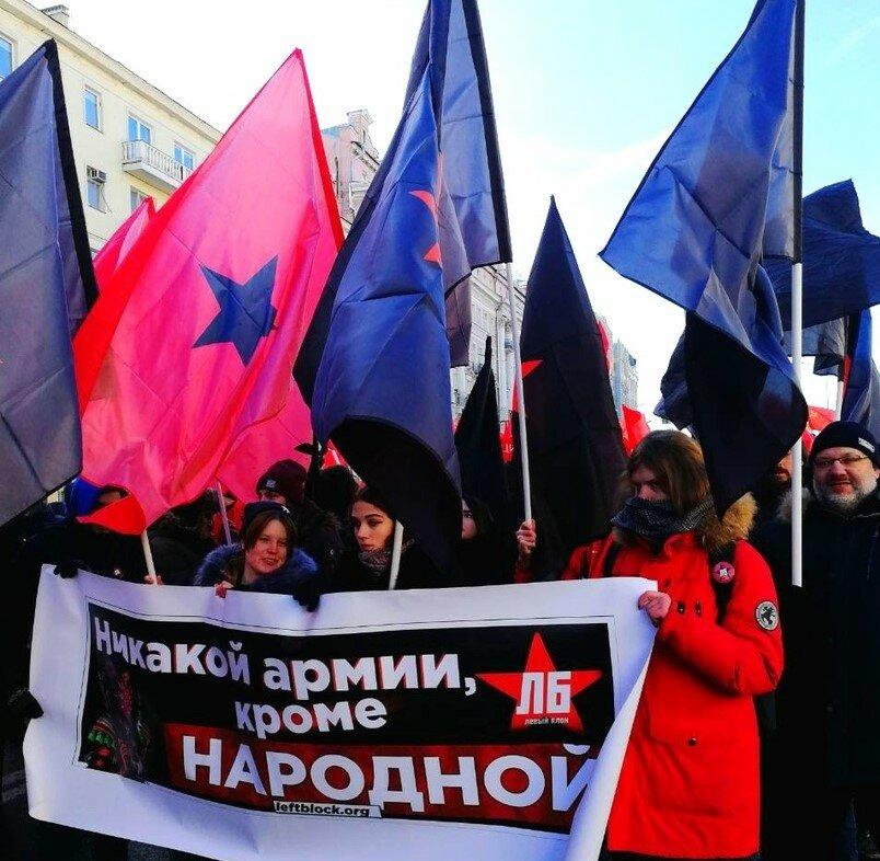Москва: Никакой армии, кроме народной! (+видео)