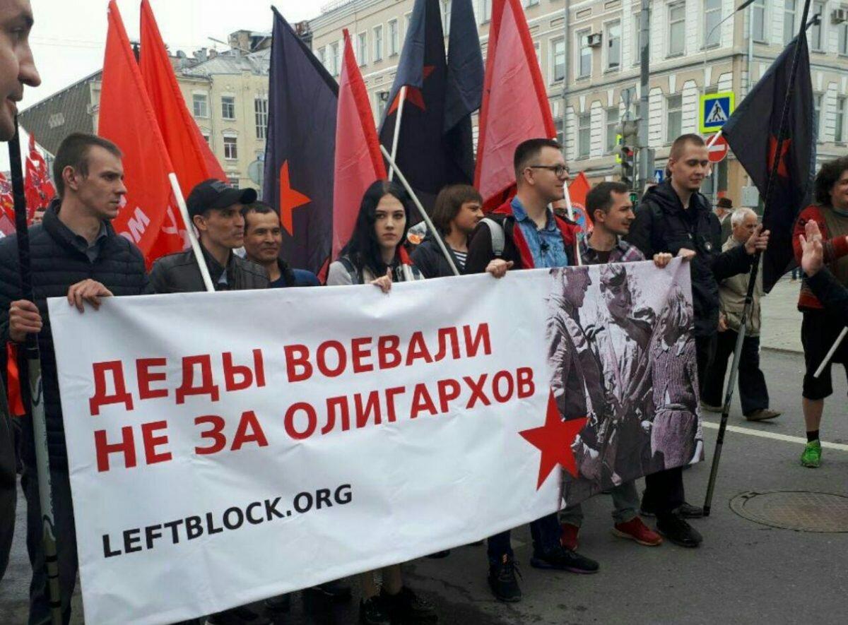 Москва: деды воевали не за олигархов!