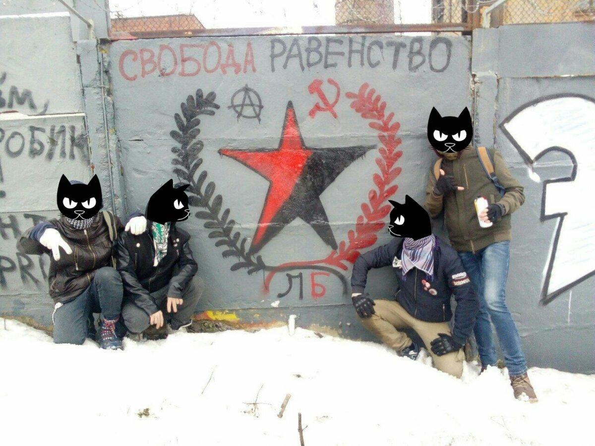 Питер: антифашистский граффити-рейд