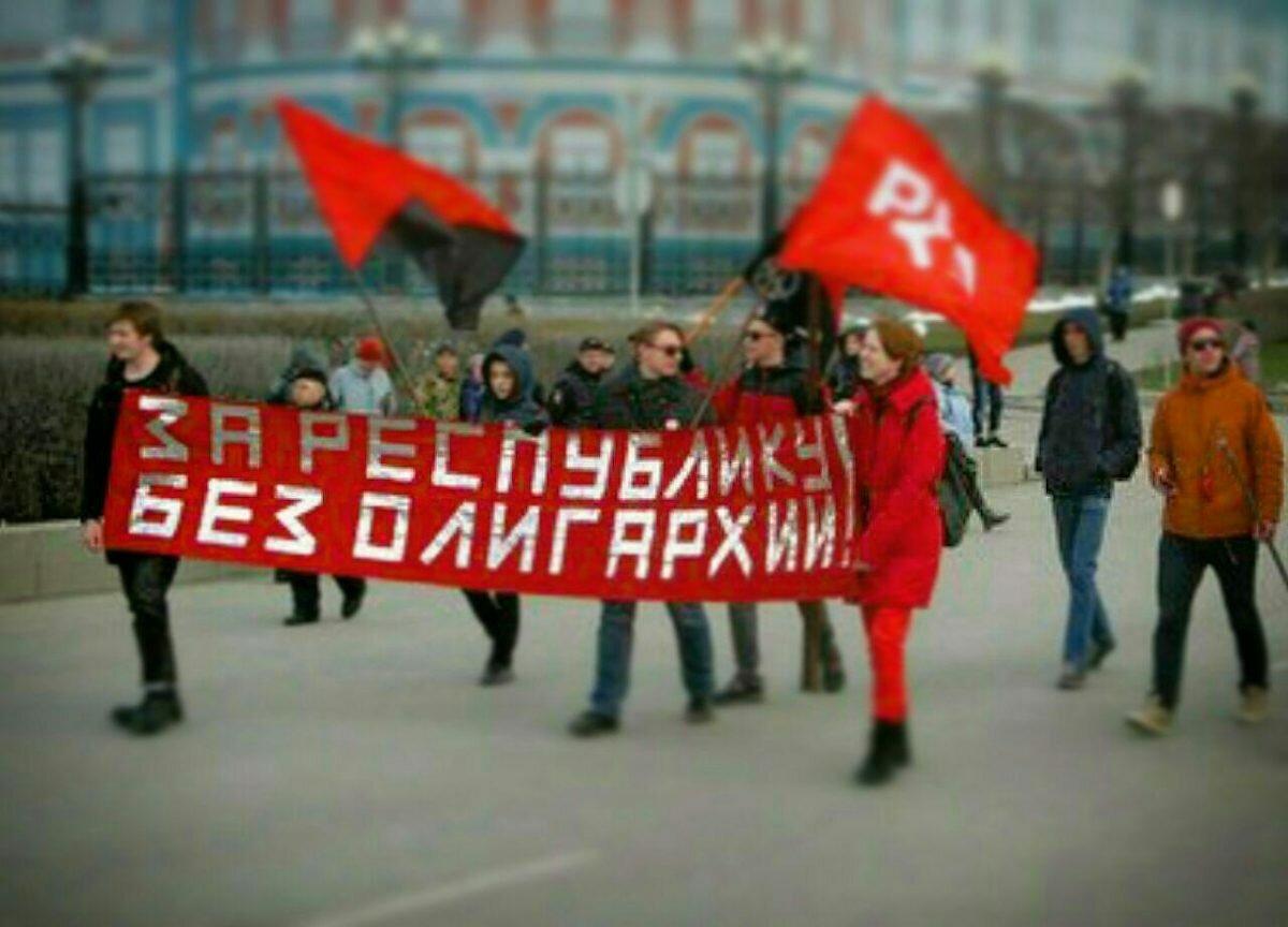 Екатеринбург: За республику без олигархии!