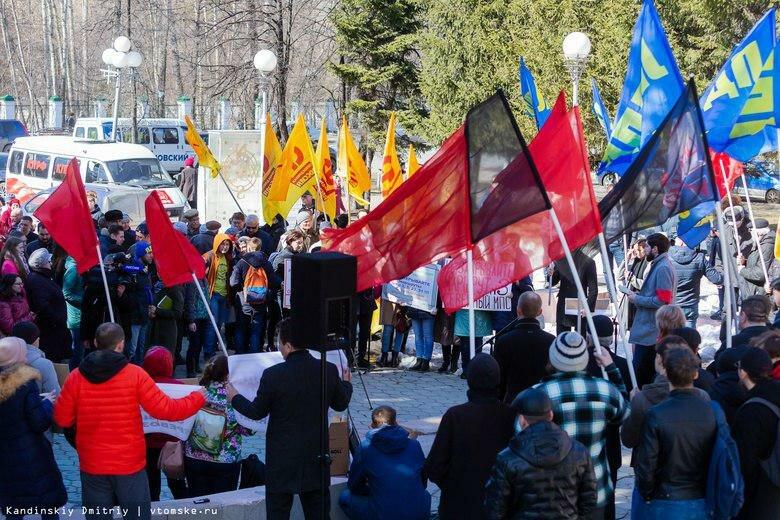 Томск: митинг за достойный транспорт