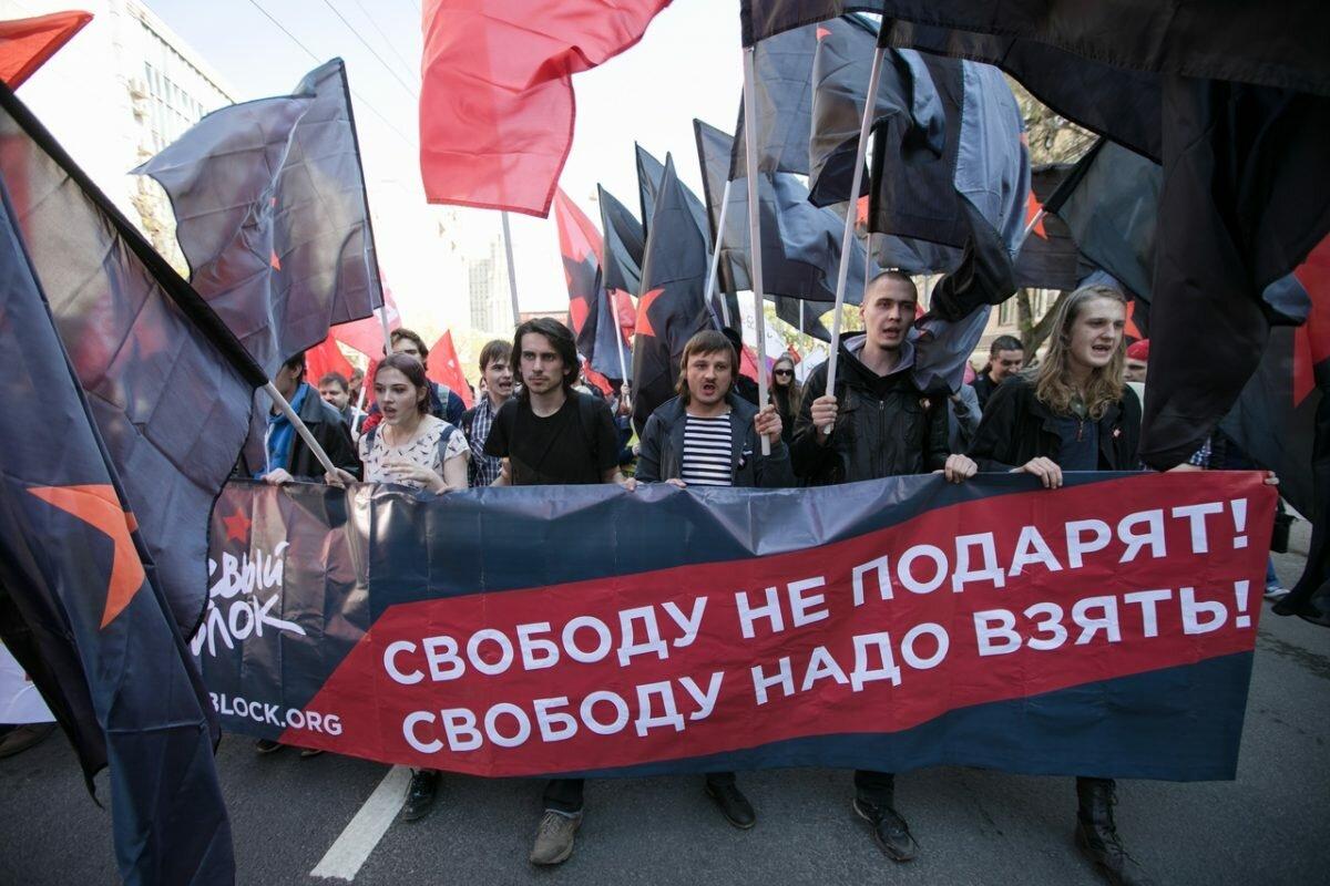 Москва: Свободу не подарят, свободу надо взять! (+видео)