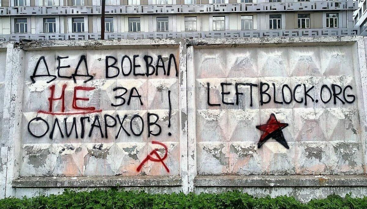 Москва: граффити-рейд ко Дню Победы