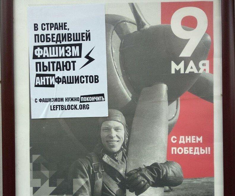 Москва: с фашизмом нужно покончить!