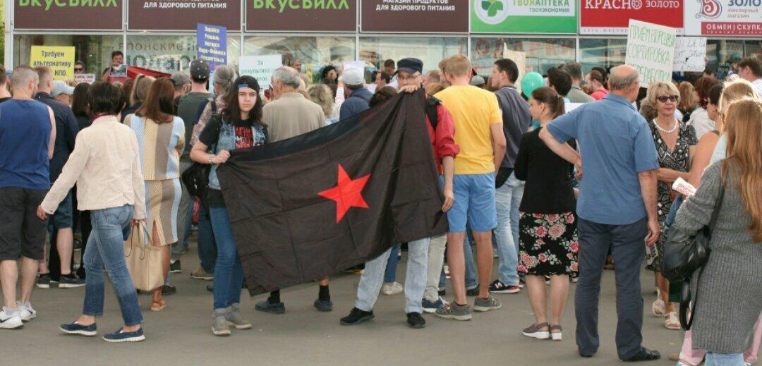 Зеленоград: митинг против мусора