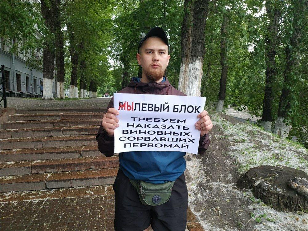 Томск: Левый Блок потребовал наказать сорвавших Первомай