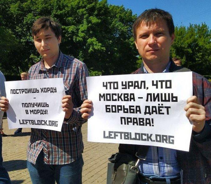 Москва: в Чертаново потребовали «свободу воздуху»